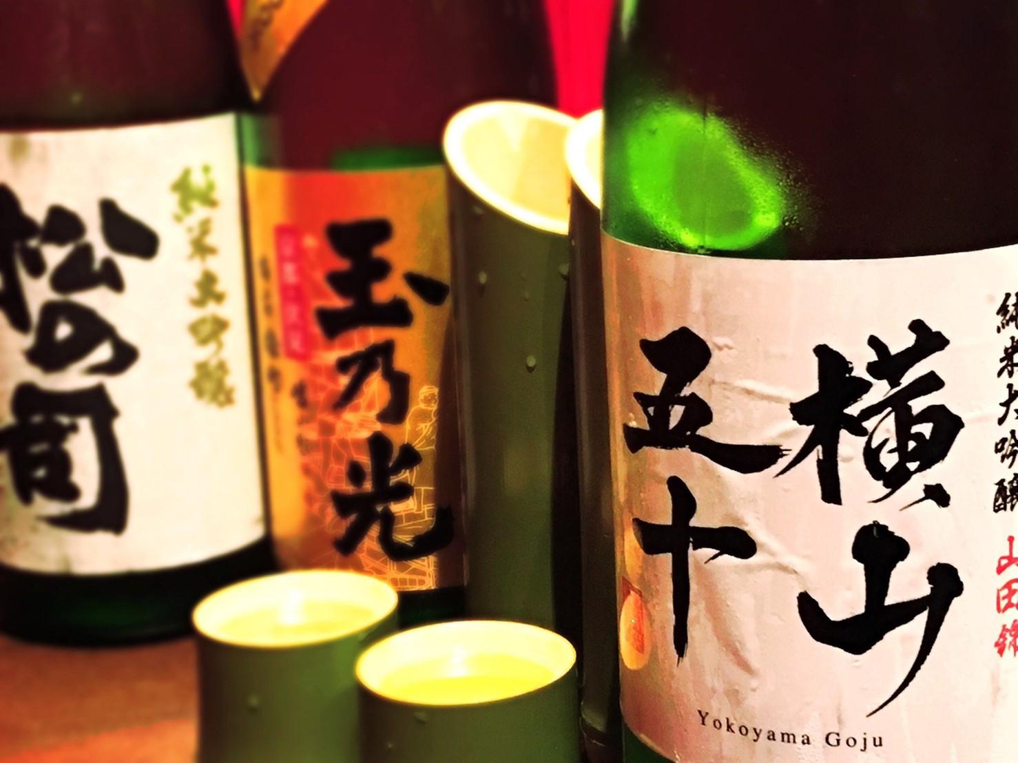 くつろぎ日本酒_200306_0002